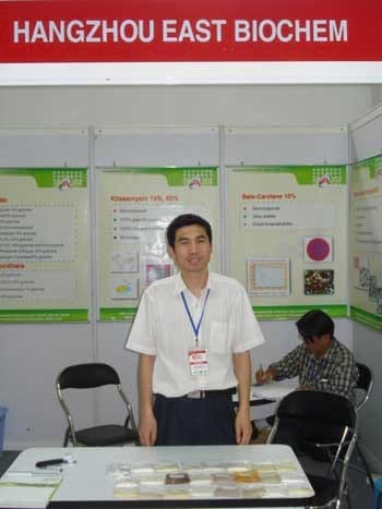 Hangzhou+East+Biochem+Co%2E%2C+Ltd%2E+