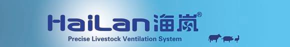 fan - Chicken pig cow ventilation control