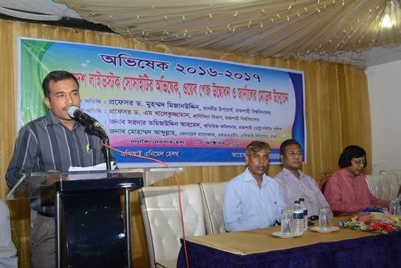 Bangladesh Livestock Society (BLS) Installation Ceremony 2016 - Casos clínicos