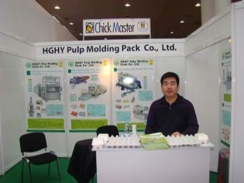 HGHY+Pulp+Molding+Pack+Co%2E%2C+Ltd%2E+