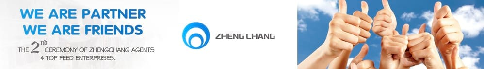 2nd Ceremony of Zengchang Agents and Top Feed Enterprises