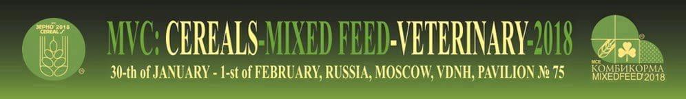 MVC: Cereals Mixed Feed Veterinary 2018