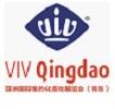 VIV Qingdao 2019