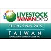 Livestock Taiwan EXPO 2019