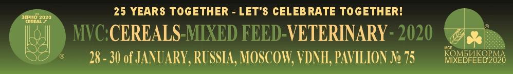 MVC: Cereals-Mixed Feed-Veterinary 2020