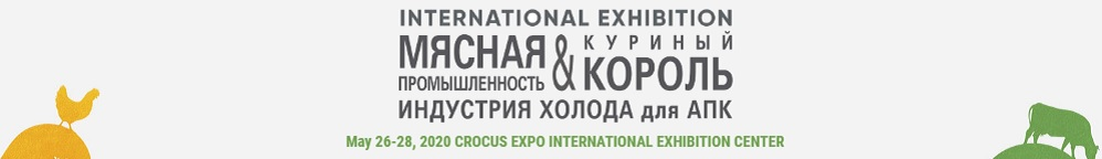 VIV Meat & Poultry Industry 2020 Russia