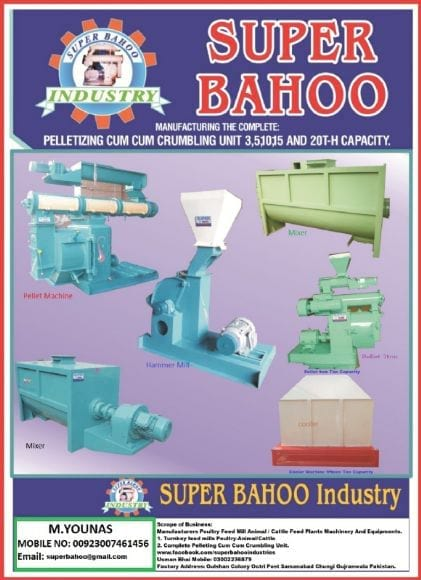 super bahoo M.YOUNAS Mobile No. 03007461456 - 03202444879 manufacturer and fabricator poultry feed animal cattle feed plant all kind of machinery and other allied industry.
