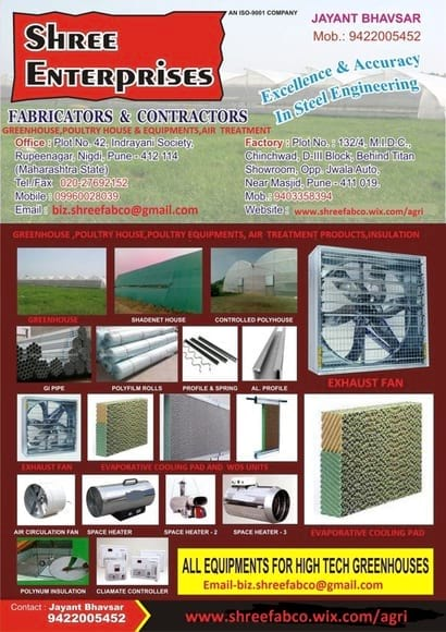 Poultry Equipments - Various