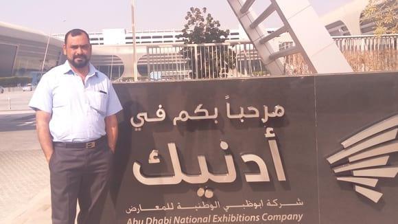 VIV Abu Dhabi - VIV Abu Dhabi
