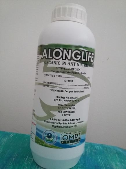 ALONGLIFE Fungicida Bactericida - Casos clínicos