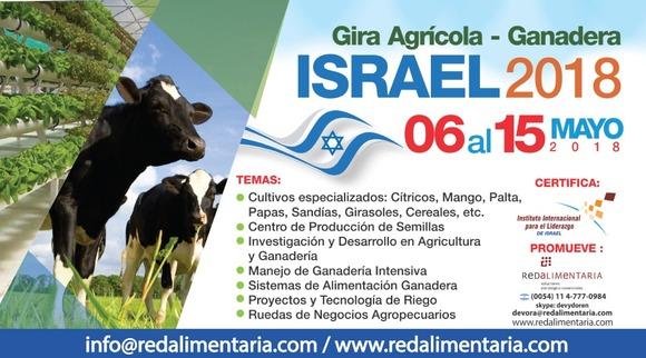 Gira Agricola Ganadera Israel 2018 - FORMACION EN ISRAEL