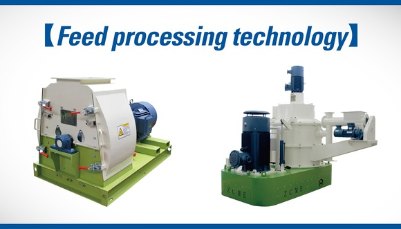 Feed processing technology - Effect of grinding particle size on feed quality - Clinical issues