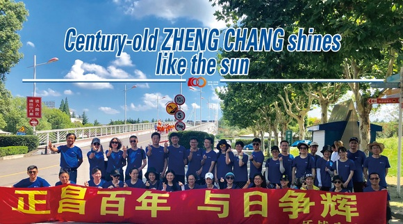 Century-old ZHENG CHANG shines like the sun - Clinical issues