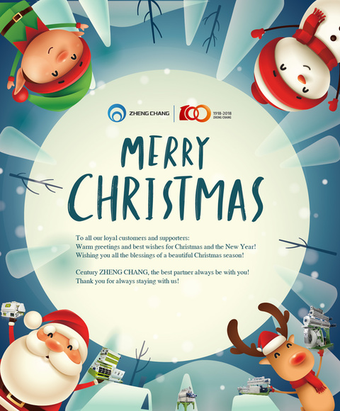 Warm greetings and best wishes for Christmas! - Clinical issues
