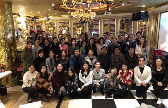 Shanghai ZHENG CHANG 2018 Annual Party - Clinical issues