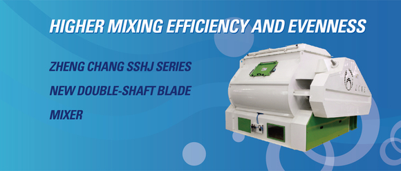 [NEW PRODUCT] ZHENG CHANG Double-shaft Blade Mixer - Clinical issues