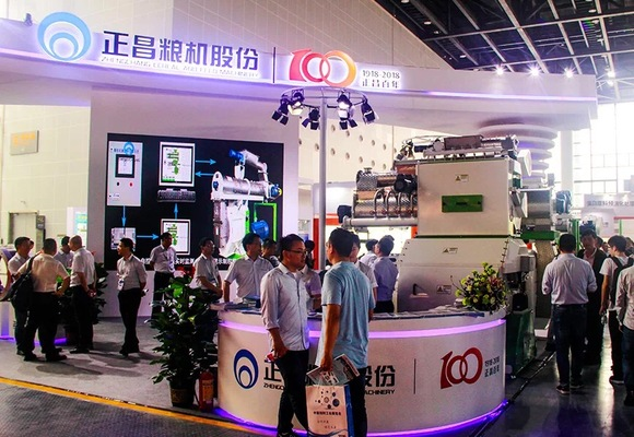 ZHENG CHANG in 2019 China Feed Expo - Clinical issues