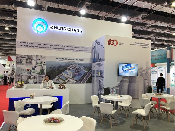 ZHENG CHANG in AGRENA 2019 - Clinical issues