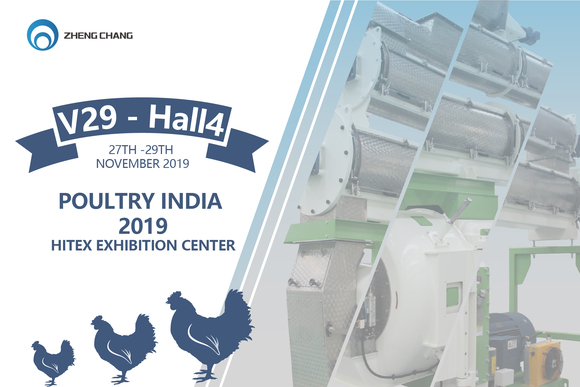 Poultry India 2019 - Clinical issues