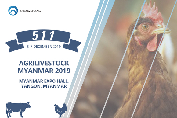 INVITATION | AGRILIVESTOCK MYANMAR 2019 - Clinical issues