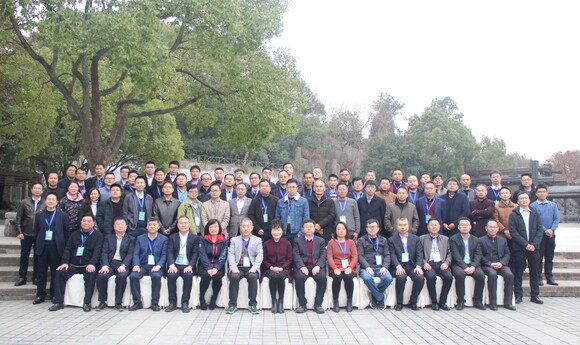 The Eighth Tianmu Lake Forum of ZHENG CHANG - Clinical issues