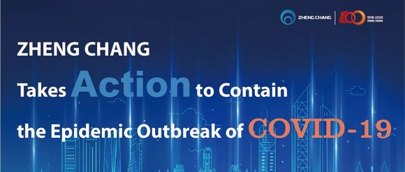 ZHENG CHANG Takes Action to Contain the Epidemic Outbreak of COVID-19 - Clinical issues