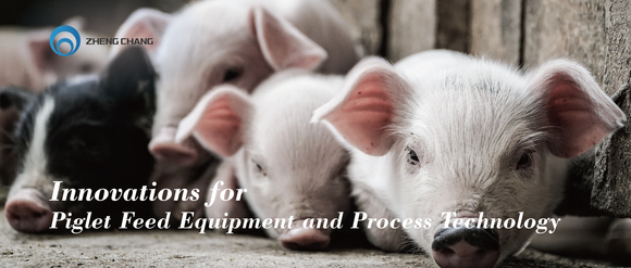 Innovations for Piglet Feed Equipment and Process Technology - Clinical issues
